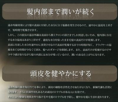 i-airケアライズパンフレット02切り抜き02