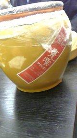 鮨辰 伝説の焼酎 かめしずく