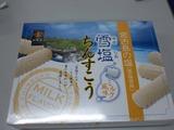沖縄のお土産01