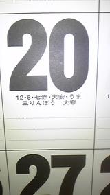 100120_202117