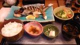 れもん 焼き魚定食