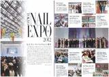 東京ネイルエキスポ2012パンフレット05