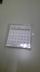 千曲商会 ミニカレンダー2011