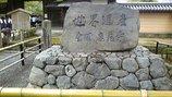 2010年6月14日 金閣寺前