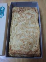 つきじ丸武卵焼き02