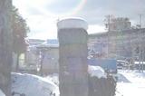 2013年2月16日臼田小学校前