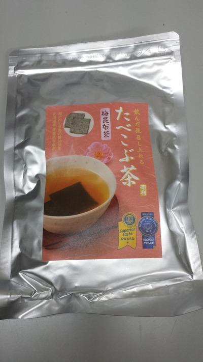 たべこぶ茶梅