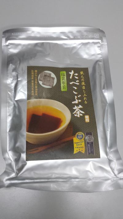 たべこぶ茶塩