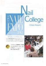 東京ネイルエキスポ2012パンフレット02