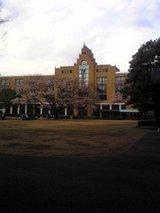 駿河台大学2