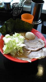 文蔵ブラック 豚骨醤油