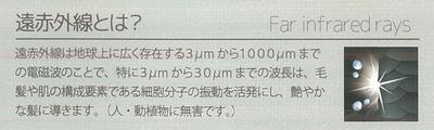i-airケアライズパンフレット03切り抜き04