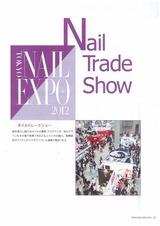 東京ネイルエキスポ2012パンフレット03