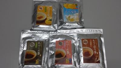 たべこぶ茶シリーズ02