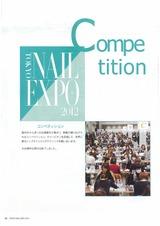 東京ネイルエキスポ2012パンフレット04