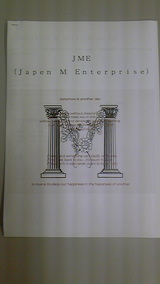 JMEパンフレット表紙